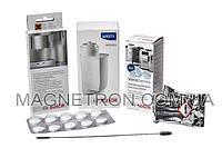 Набор по уходу за кофемашиной Bosch TCZ8004 576331