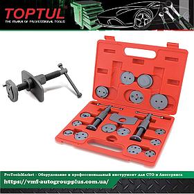Профессиональный комплект (набор) для обслуживания тормозных цилиндров 18 ед. (два винта)  TOPTUL JGAI1801