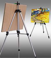 Подставка для картин, планшетов, led доски, мольберт тринога, тренога, алюминиевая, с чехлом