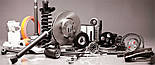 Втулка стабилизатора HYUNDAI GETZ (TB) 2001-2011 г., фото 5