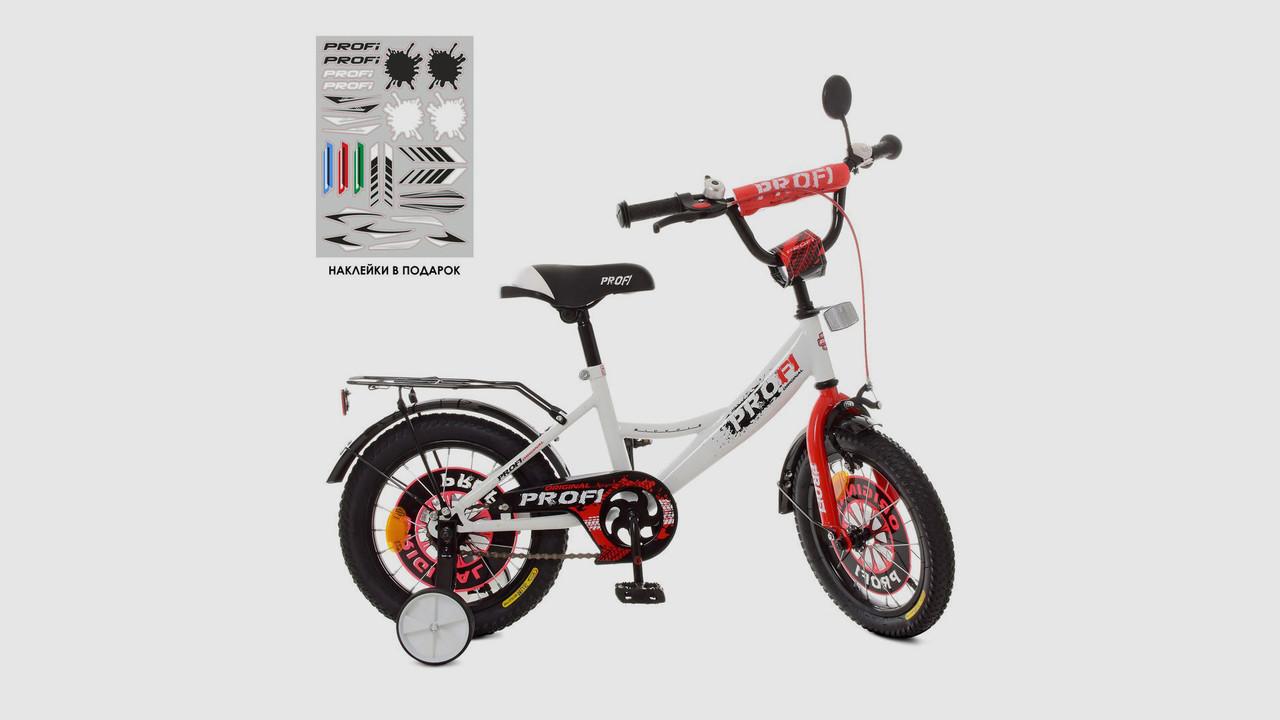 Велосипед детский 14д. PROFI XD1445. Свет. Звонок. Дополнительные колеса.