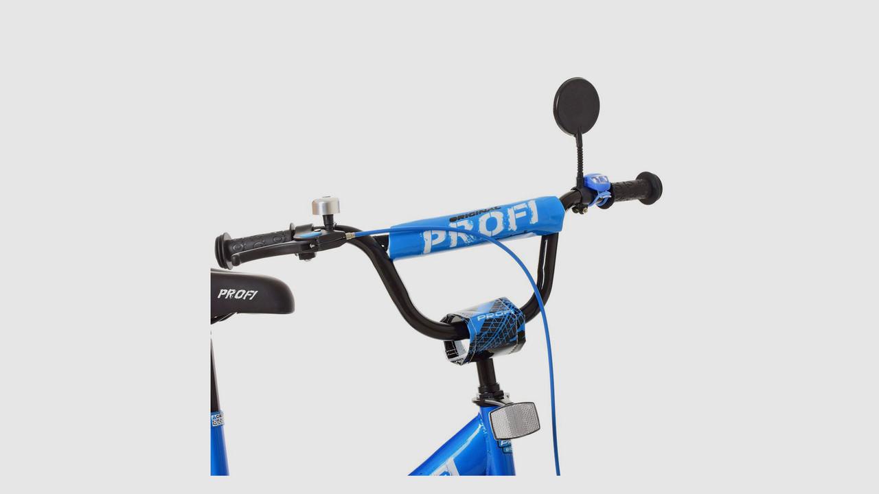 Велосипед детский 16д. PROFI XD1644. Свет. Звонок. Дополнительные колеса.