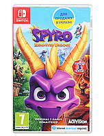 Гра Spyro Reignited Trilogy (Nintendo)
