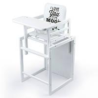 """Стульчик - трансформер """"OMMI"""" Color 548 Белый"""