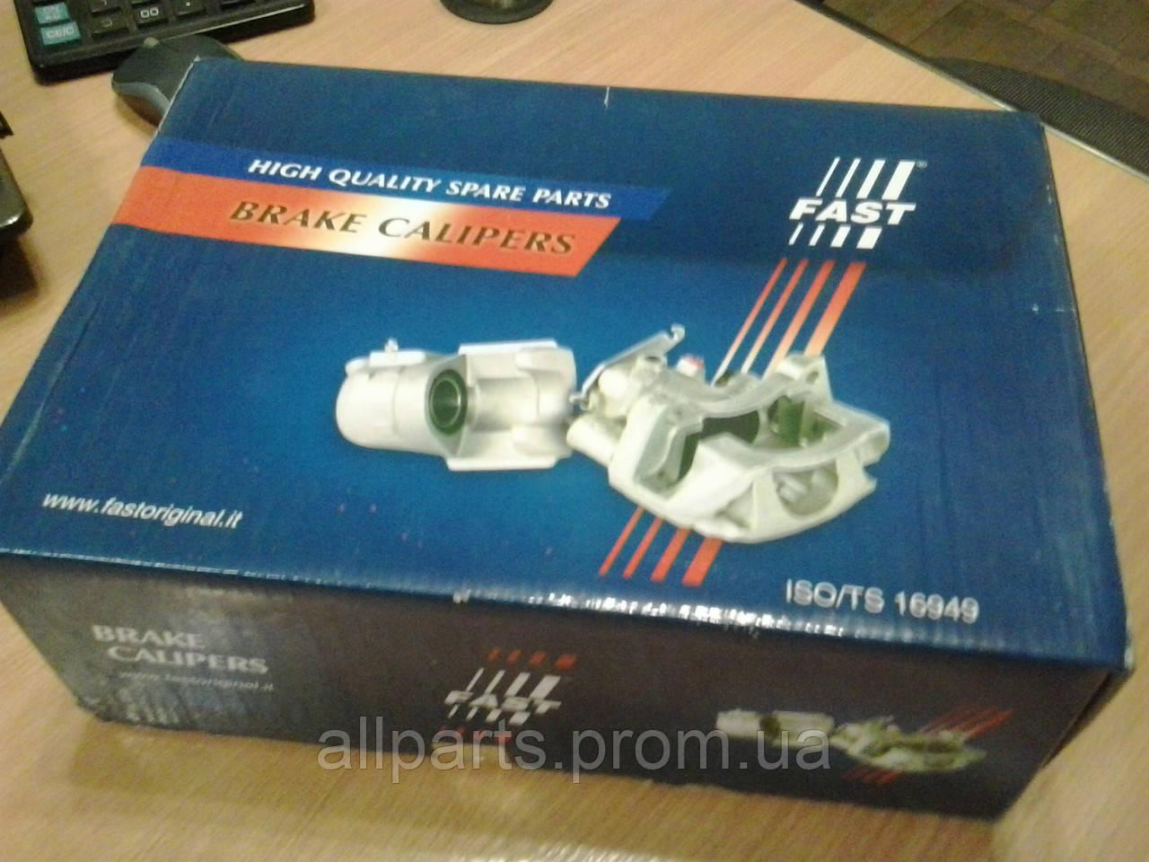 Тормозной суппорт колеса Fast (производство Италия)