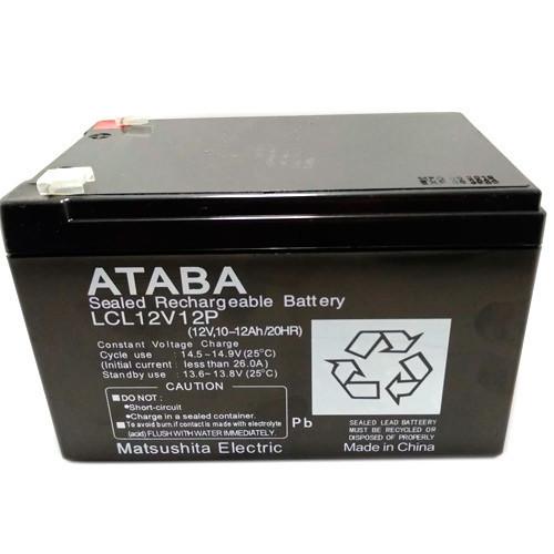 Аккумулятор свинцово-кислотный 12В 12Ач ATABA LCL12V12P