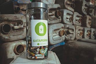Урна для збору використаних батарейок