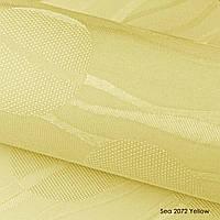 Sea 2072 Yellow