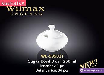 Сахарница Wilmax 250мл
