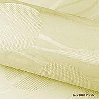 Sea 2078 Vanilla