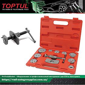 Набор для обслуживания тормозных цилиндров профессиональный  TOPTUL JGAI1201