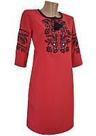 Женское стильное платье вышиванка р.42 - 58