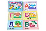 Украинская азбука 🆎, фото 4