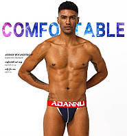 Мужское белье Adannu - №5458