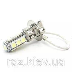 Светодиодная лампа H3 LED (цена за 1 штуку) ходовые огни в противотуманки H3 led 5050 13SMD 1Вт