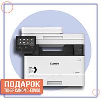 МФУ А4 монохромное Canon iR 1435 (9505B005), фото 1