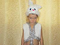 Детский костюм Зайчика на прокат в Харькове