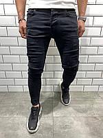 Джинсы мужские узкие чёрные с потёртостью тянутся темно-серые зауженные мужские джинсы с потёртостью