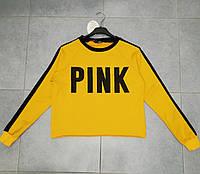 """Укороченный свитшот """"Pink """" - ОПТОМ !!!, фото 1"""