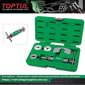 Профессиональный комплект для обслуживания тормозных цилиндров 6ед.  TOPTUL JGAI0601