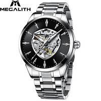 Часы механические с автоподзаводом водонепроницаемые  Megalith 8210M Silver-Black