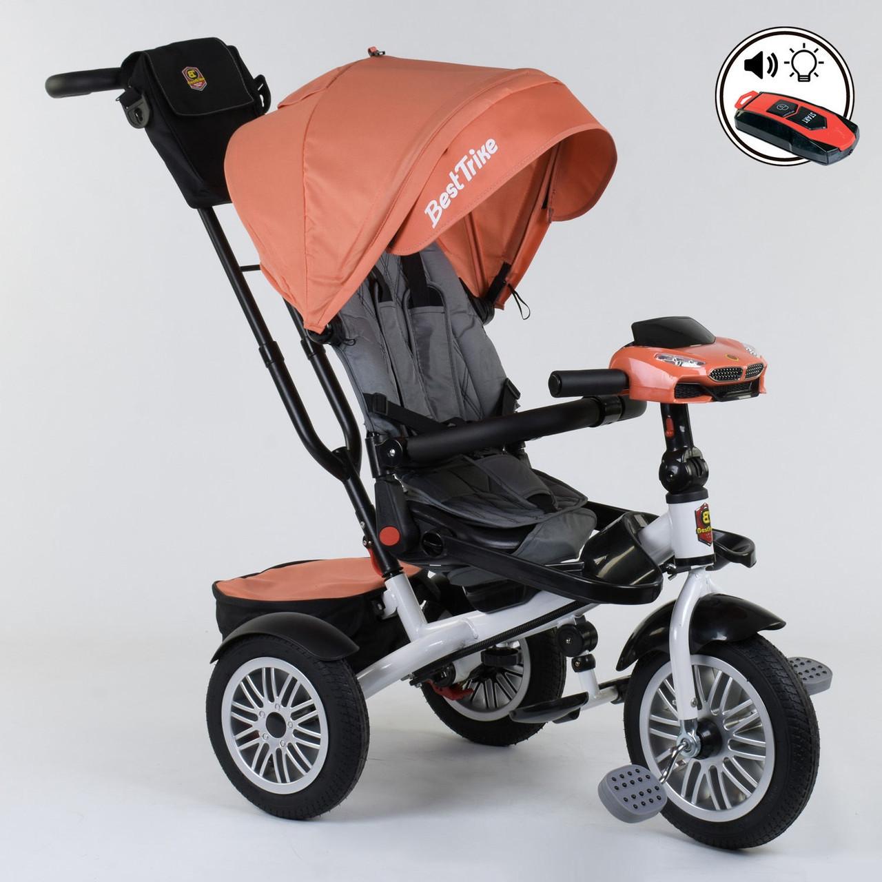 Велосипед детский трехколесный Best Trike 9288 В-4716 персиковый
