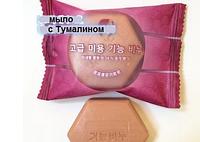 Турмалиновое мыло 50 г.  – натуральная турмалиновая продукция