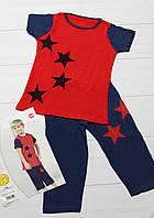 Комлект одежды для мальчика, хлопок (футболка короткий рукав+капри) Ozlem Donex