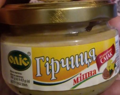 """Горичица """"ОЛІС"""" 100 грам"""