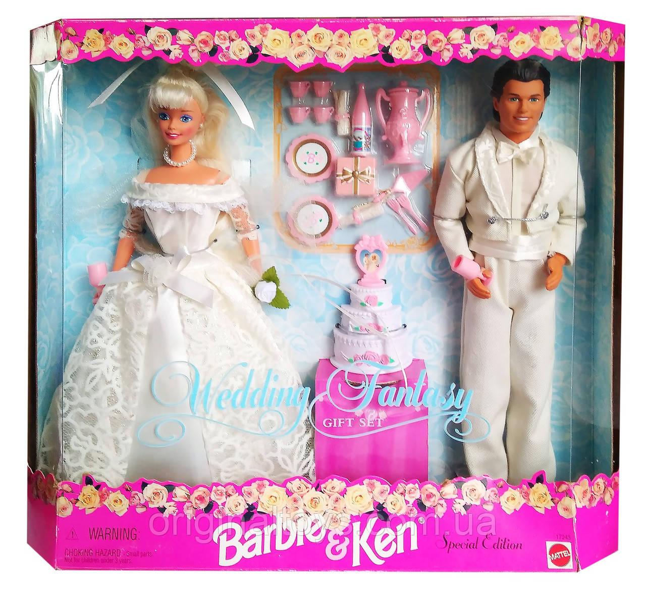 Коллекционные куклы Барби и Кен Свадебная фантазия Barbie & Ken Wedding Fantasy 1996 Mattel 17243