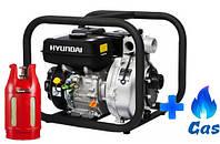 Мотопомпа Hyundai HYH 50 LPG