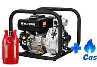 Мотопомпа Hyundai HYH 52-80 LPG