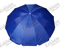 Зонт круглый 2 метра 8 спиц синий