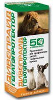Гепатопротектор Дивопрайд 50 таблеток