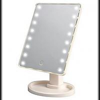 Зеркало с диодами, Зеркало с 16-LED подсветкой прямоугольное, Настольное зеркало для макияжа