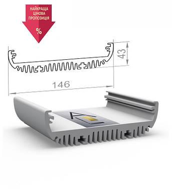Радиаторный алюминиевый профиль 146х43 анодированный (радиатор охлаждения), фото 2