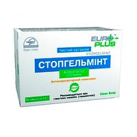 Стопгельминт 30капс,очищення від паразитів