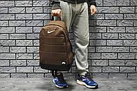 Повседневный Городской Рюкзак,Портфель Nike Air (Найк Аир) Коричневый. Коричневый