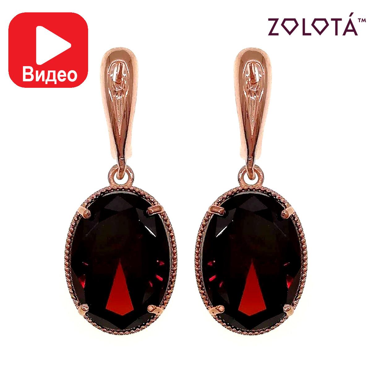 Серьги Zolota, размер 38х15 мм, красные фианиты (куб. цирконий), вес 8 г, позолота PO, ЗЛ00861 (1)