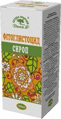 Фитоглистоцид сироп 100мл.