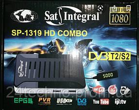 Ресивер Combo Sat-Integral SP-1319