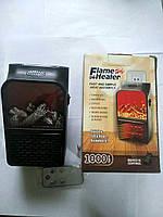 Компактный обогреватель-камин «Быстрое тепло» (Flame Heater) 1000w