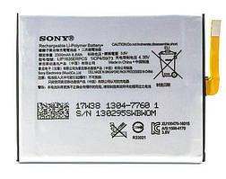 Аккумулятор Sony Xperia XA1 G3121 / LIP1635ERPCS (2300 mAh) 12 мес. гарантии