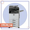 Цветное МФУ SHARP MX2614N, А3 (MX2614N)