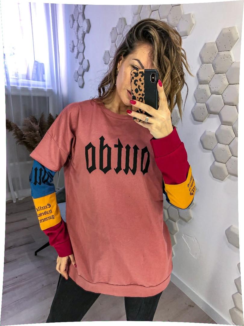Модный стильный  женский свитшот с надписью кирпичного цвета.