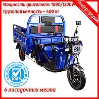 Электрический мопед TRIGO JJ1.6  1200W/60V(синий)