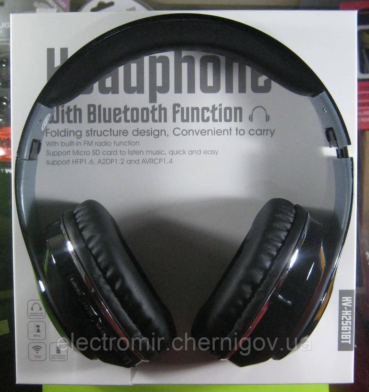 Наушники беспроводные Bluetooth Havit HV-H2561BT (чёрные)
