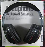 Наушники беспроводные Bluetooth Havit HV-H2561BT (чёрные), фото 1