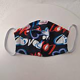 Багаторазова 3 шарова захисна трикотажна тканинна маска, маска для обличчя багаторазова Дитячий або Дорослий, фото 5