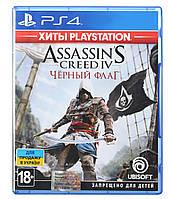 Гра Assassin's Creed IV. Чорний прапор (Хіти PlayStation)